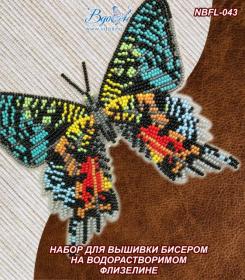 Набор для вышивки бисером Бабочка Урания мадагаскарская