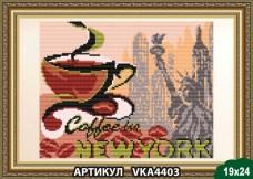 Рисунок на ткани для вышивки бисером В Нью - Йорк Art Solo VKA4403