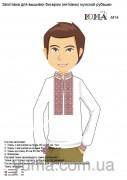 Заготовка мужской рубашки для вышивки бисером М14