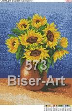 Схема вышивки бисером на габардине Соняшники у вазі Biser-Art 30х40-573