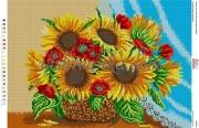 Рисунок на габардине для вышивки бисером Соняшникова фантазія