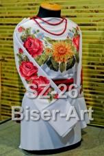Заготовка для вышивки бисером Сорочка женская Biser-Art Сорочка жіноча SZ-26 (габардин)