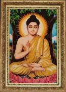 Набор для вышивки бисером Будда