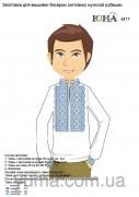 Заготовка мужской рубашки для вышивки бисером М17