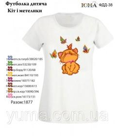 Детская футболка для вышивки бисером Котик