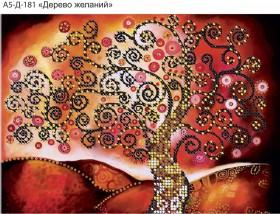 Схема для вышивки бисером на габардине Дерево желаний Acorns А5-Д-181 - 30.00грн.