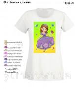 Детская футболка для вышивки бисером Принцесса София