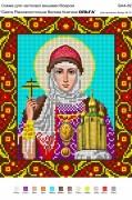 Рисунок на габардине для вышивки бисером Свята Рівноапольстольна Велика Княгиня Ольга