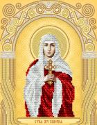 Схема вышивки бисером на атласе Св. Мученица Валерия (Калерия)