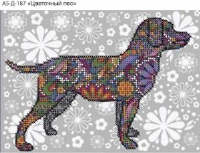 Схема для вышивки бисером на габардине Цветочный пес Acorns А5-Д-187 - 30.00грн.