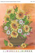 Рисунок на габардине для вышивки бисером Соняхи