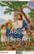Схема вышивки бисером на габардине Иисус с детками