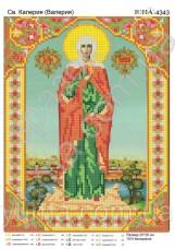 Схема вышивки бисером на атласе Св. Калерия (Валерия) Юма ЮМА-4343