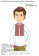 Заготовка мужской рубашки для вышивки бисером М18