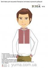Заготовка мужской рубашки для вышивки бисером М18 Юма ЮМА-М18
