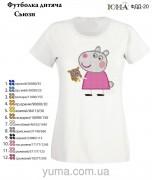 Детская футболка для вышивки бисером Сьюзи
