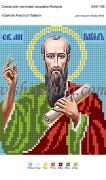 Рисунок на габардине для вышивки бисером Святий Апостол Павел