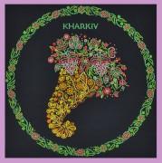 Набор для вышивки бисером Символ города Харькова