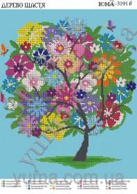 Схема вышивки бисером на атласе Дерево счастья Юма ЮМА-3191Б - 62.00грн.