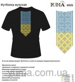 Мужская футболка для вышивки бисером ФМЧ-9 Юма ФМЧ-9 - 184.00грн.