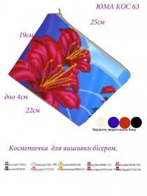Косметичка для вишивкі бісером Червона квІтка
