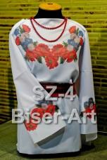 Заготовка для вышивки бисером Сорочка женская Biser-Art Сорочка жіноча SZ-4 (габардин)