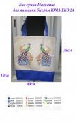 Эко сумка для вышивки бисером Мальвина 24