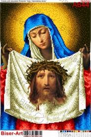 Схема вышивки бисером на габардине  Ісус у терновому вінку  Biser-Art 30х40-А644 - 66.00грн.