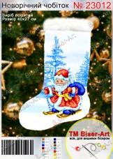 Схема новогодней рукавички для вышивки бисером Biser-Art 23012