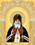 Схема для вышивки бисером на атласе Святитель Лука Крымский