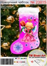 Схема новогодней рукавички для вышивки бисером Biser-Art 23015