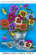 Рисунок на габардине для вышивки бисером Ваза з квітами
