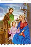 Рисунок на габардине для вышивки бисером Пресвята родина