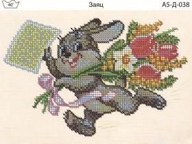 Схема для вышивки бисером на габардине Заяц Acorns А5-Д-038 - 30.00грн.