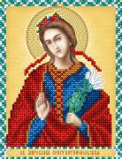 Схема для вышивки бисером на атласе Св. Мирослава Константинопольская