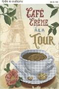 Схема для вышивки бисером на габардине Кофе со сливками