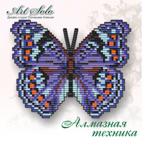 Набор-магнит для выкладки алмазной мозаикой Яркий коммодор (Precis octavia) Art Solo БАТ10 - 110.00грн.