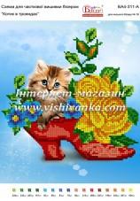 Схема для вышивки бисером на атласе Котик в трояндах Вишиванка БА4-311-А