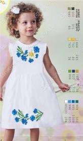 Заготовка детского платья для вышивки бисером Biser-Art Bis1778 - 320.00грн.