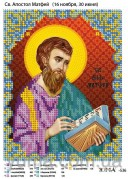 Схема вышивки бисером на атласе Св. Апостол Матвей
