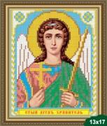 Рисунок на ткани для вышивки бисером Ангел Хранитель