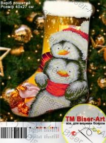 Схема для вышивки бисером Подарочный сапожок, , 100.00грн., 23007, Biser-Art, Новый год