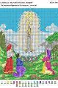 Рисунок на габардине для вышивки бисером Об'явлення Пресвятої Богородиці у Фатімі