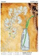 Схема вышивки бисером на атласе Белая орхидея