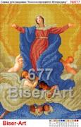 Схема вышивки бисером на габардине Вознесіння Діви Марії