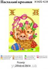 Схема вышивки бисером на атласе Пасхальные кролики Юма ЮМА-4228