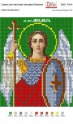 Схема для вышивки бисером на атласе Святий Миихаїл