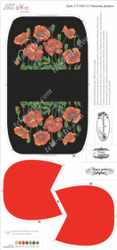 Сумочка для вышивки бисером Маковая феерия (3), , 140.00грн., СТ-004(3), Tela Artis (Тэла Артис), Сумки