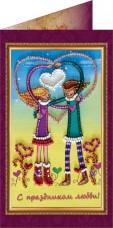 Набор - открытка С праздником любви 1