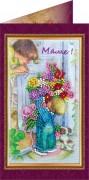 Набор - открытка Маме 1